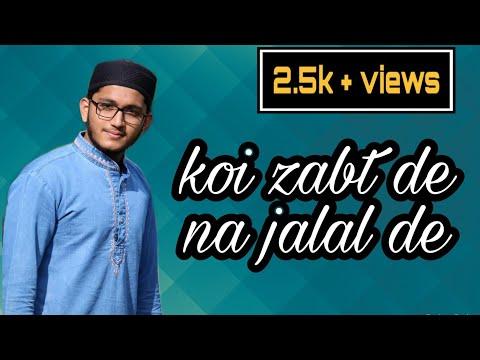 'koi Zabt De, Na Jalal De (Mohd OWAIS)
