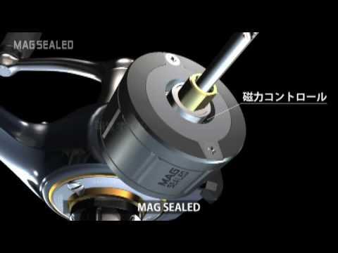 Quick Drag System Umbau Tutorial Daiwa Emcast Advanced