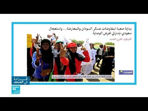 ما مآل الحراك الشعبي في السودان والجزائر؟  - 10:54-2019 / 4 / 15
