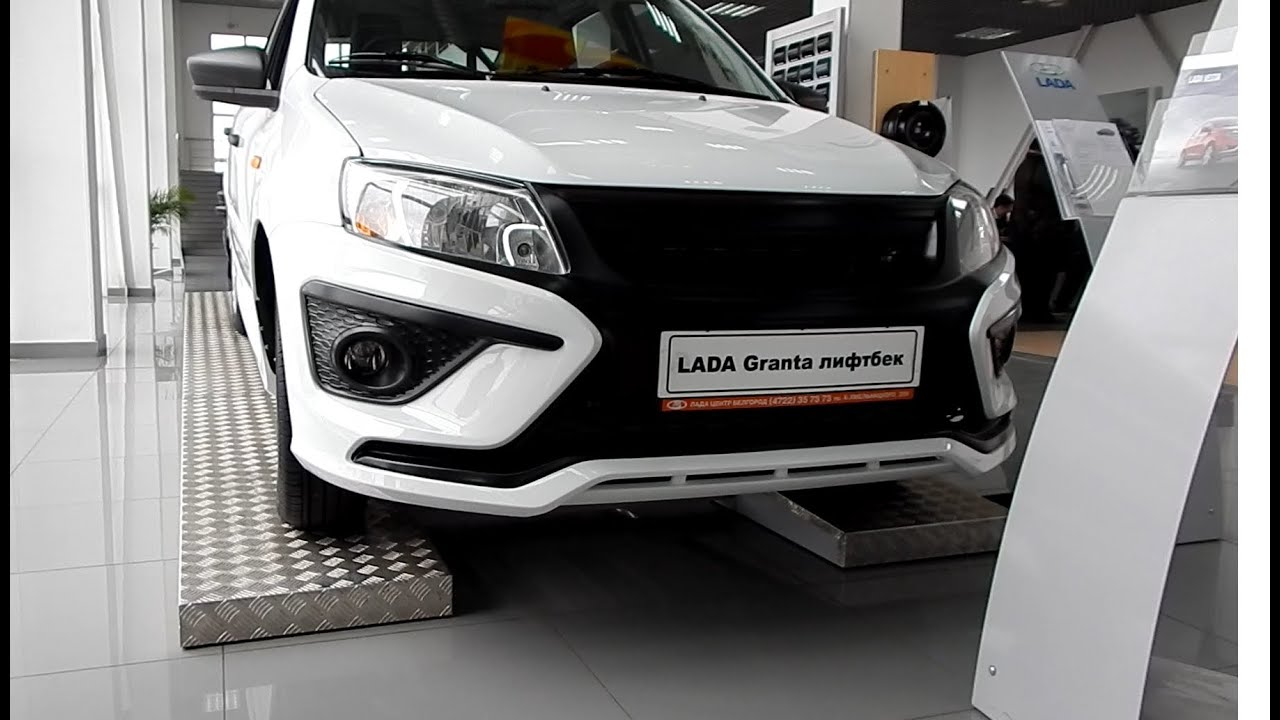 Lada XRAY (лада Х рей) кроссовер. Обзор комплектаций, цена .