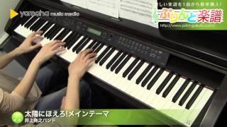 使用した楽譜はコチラ http://www.print-gakufu.com/score/detail/76055...
