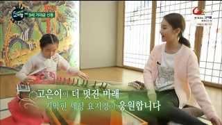 국악계의 샛별 박고은[송소희양 합동공연] gayageum  go-eun
