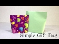 Little Box DiY - Simple Gift Bag 簡易禮袋