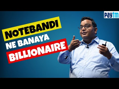 PayTM Business Model | Case Study | How PayTm Earns | PayTM 6 Business Model in detail | Hindi