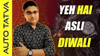 Iss Diwali ....   A Diwali Special Video   Auto Tatva