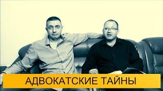 В чем опасность Статьи 51 Конституции РФ/???