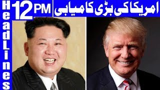 No More Nuclear Missile Tests From North Korea - Headlines 12 PM - 21 April 2018 - Dunya News