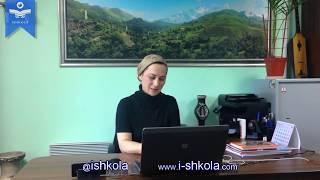 Уроки чеченского языка онлайн Тамара