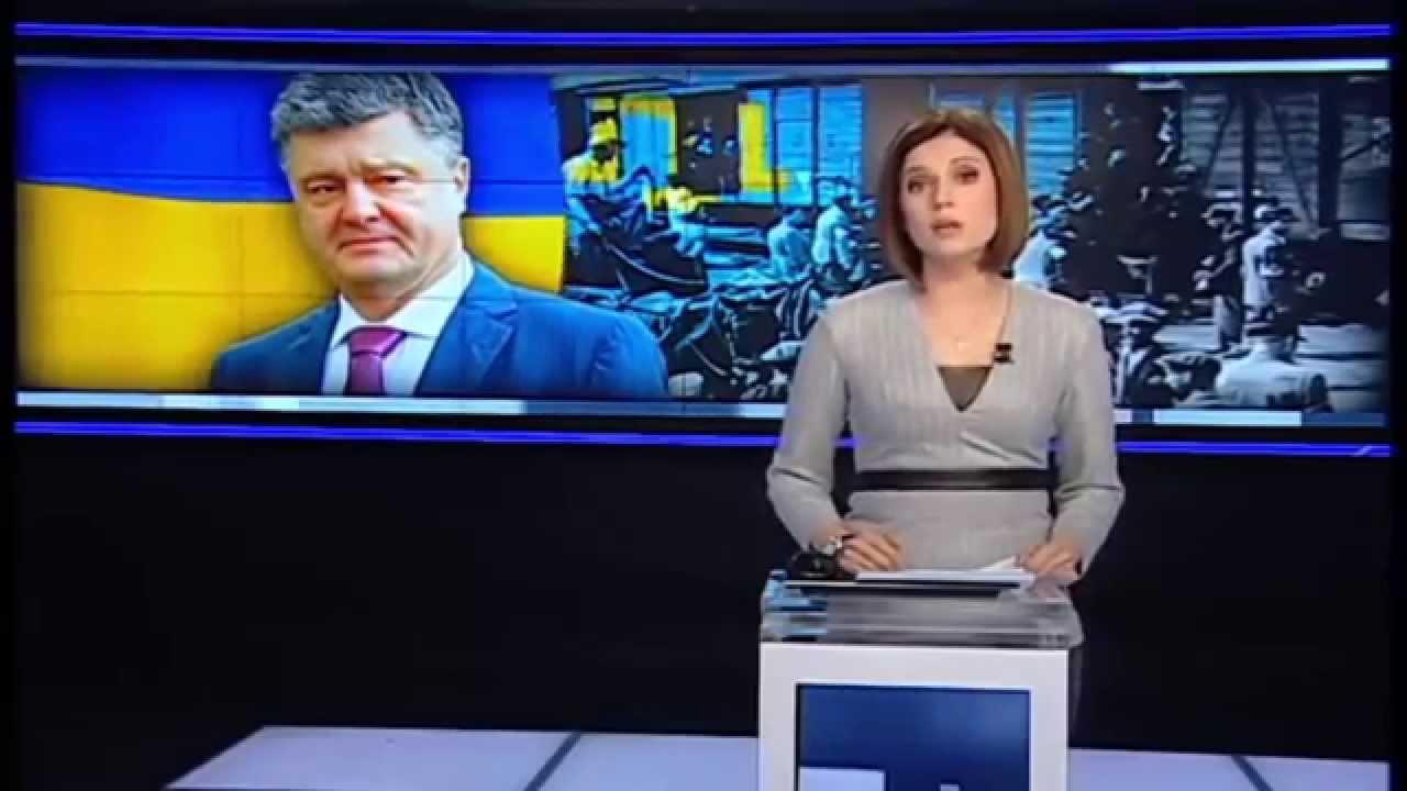 Заявление Петра Порошенко  Крым это Украина!!! Новости Украины Сегодня UKRAINE NEWS TODAY