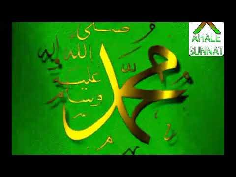Pirzada Ali asgar Saheb new waz