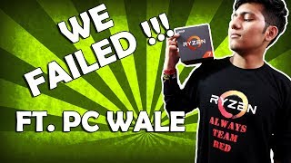 Overclocking my Processor with PC Wale [HINDI] How to Overclock your CPU (Processor)