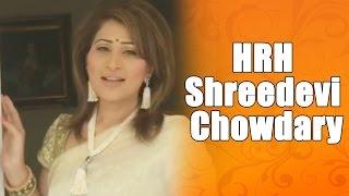 HRH Shreedevi Chowdary