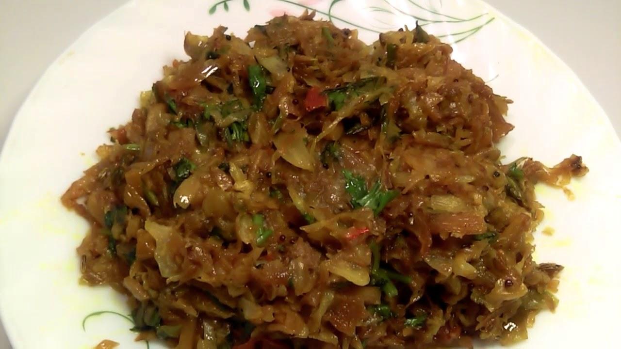 Cabbage bhaji/badakofi bhaji/badhacopi baji in bangla. - YouTube