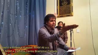 Gambar cover 13 Rajab Ki Raat Ho   SAYYED ZAIRE NAQVI   Jashn at Imam e Zamana Centre Brampton Canada
