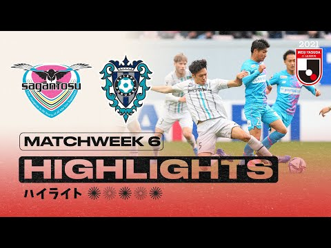 Sagan Tosu Avispa Fukuoka Goals And Highlights