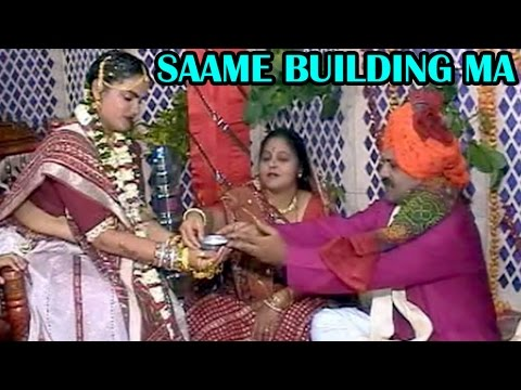 saame-building-ma---bena-re---lagnageet---gujarati-marriage-songs---wedding-songs-and-traditions