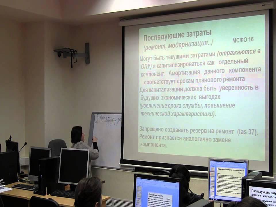 Betriebswirtschaftliche Warentypologie: Grundlagen und