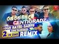 Gambar cover Ran Van Mal Dam - Centigradz | With Punjabi Mix | 2 in one Remix |Sinhala Remix| Sinhala DJ Songs
