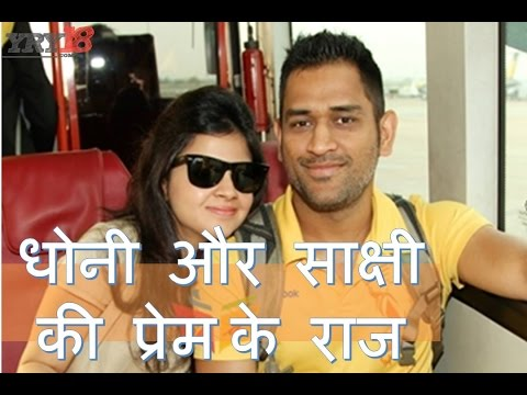 M.S. Dhoni - Sakshi Untold Love Story |...