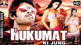 Hukumat Ki Jung l 2018 l South Indian Movie Dubbed Hindi HD Full Movie