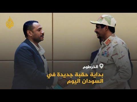 تضحياتهم لم تذهب سدى.. السودانيون يحتفلون بنجاح ثورتهم  - نشر قبل 12 ساعة
