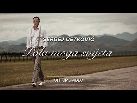 SERGEJ  // POLA MOGA SVIJETA (OFFICIAL VIDEO)