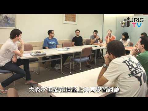 Milner International College of English Milner 米勒國際英語學院 (傑瑞斯TV) - JRIS