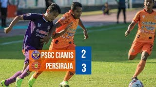 Full Highlights & Goal Liga 2 2019 | PSGC Ciamis vs Persiraja (2-3) | 13 Juli 2019
