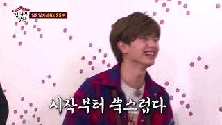 SBS [집사부일체] - 21일(일) 선공개 : 이승기X이상윤X육성재X양세형 '공식 포즈 만들기'