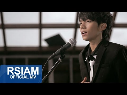 กล้วย อาร์ สยาม : ทำไมฟ้าต้องแกล้งกัน [Official MV]