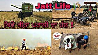 Jatt Life ( ਜੱਟਾ ਦੀ ਅਸਲ ਕਹਾਣੀ ) ॥Hooligans jatt  ॥ Latest video 2018