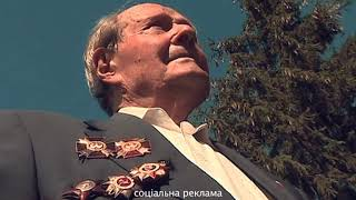 22 июня, 10:45. Киев, площадь Славы - митинг-реквием, посвященный 77-й годовщине со дня начала ВОВ