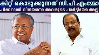 Food kit is not given by CPM or Pinarayi Vijayan or their party   K. Sudhakaran   Straight Line