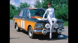Автомобили Москвич. Весь модельный ряд. Вспомни их.