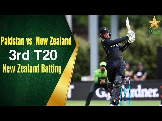 Pakistan A vs New Zealand A | 3rd T20 | New Zealand Batting | PCB