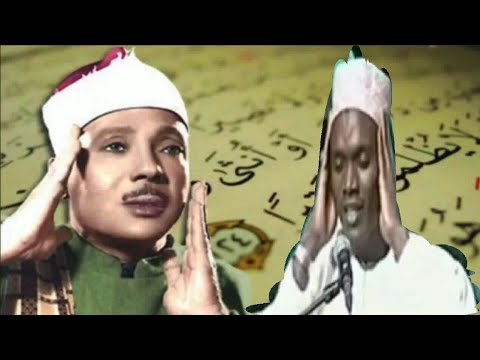 Surah Yusuf 23 - Abdul Basit Abdul Samad and Muhammad Hady Toure