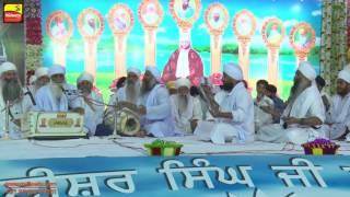PEHOWA (Haryana) ! BARSI of SANT BABA ISHER SINGH JI - 2016 ! by BABA MAAN SINGH Ji, 1st