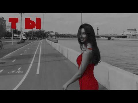 Смотреть клип Игорь Саруханов - Что Же Сделала Со Мною Ты?