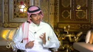 الأمير فيصل بن أحمد بن سلمان: والدي رجل صالح وهو مثلي الأعلى وقدوتي في الحياة