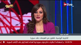 أحمد خليفة لـ ONLIVE: سقوط الطائرة الإسرائيلية قد يؤدي إلى مزيد من التصعيدات