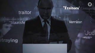 """ARD: Секретное дело """"Допинг"""". Предатели. Последствия российского скандала."""