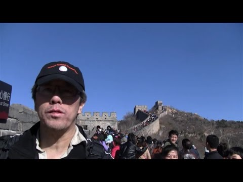 Visit Great Wall Of China  (Travel China Tips)  Beijing Travel