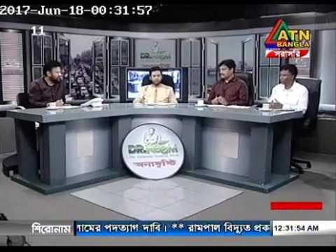 Rehab TV Clip - ATN Bangla - 18 06 2017