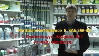 Pentosin Perfomance  F  SAE 5W-30.Моторные масла SRS, PENTOSIN  в Смоленске и Смоленской области