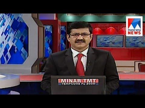 സന്ധ്യാ വാർത്ത | 6 P M News | News Anchor Pramod Raman | September 27, 2017 | Manorama News