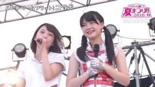 2016年07月03日 横浜赤レンガ倉庫 B♭再結成 渡邉幸愛:SUPER☆GiRLS HARU...