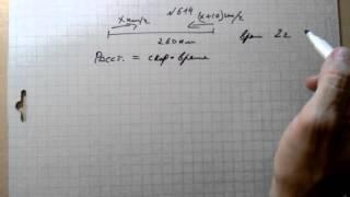 §17 гдз №614 математика 5 клас Тарасенкова