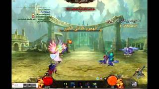 Legend Online Arabic Mazika lvl 56