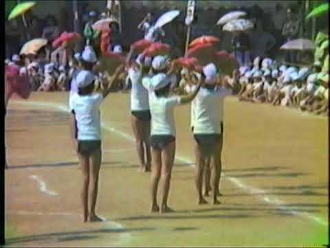 古前小学校運動会女子1981