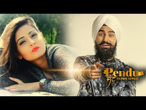 Pendu Jatt Teaser || Teddy Singh || Latest Song 2016 || VS Records